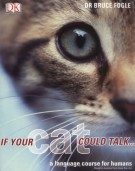 if-your-cat-could-talk